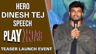 Hero Dinesh Tej Speech at #PlayBack Telugu Movie Concept Teaser Launch