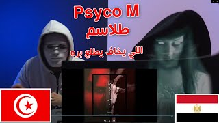 Psyco M - Tlassem / طلاسم / Egyptian Reaction اللي بيخاف يطلع بره