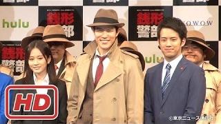 【TNS動画ニュース】鈴木亮平が銭形警部に!日テレ、WOWOW、Hulu共同製...