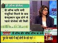 CNBC Awaaz:Rustomjee Urbania - One of the most preferred investment option in Thane(W)