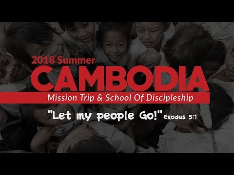 2018 Blue Ocean Cambodia Mission Trip Promotion | 2018 캄보디아 선교 홍보영상 (블루오션)