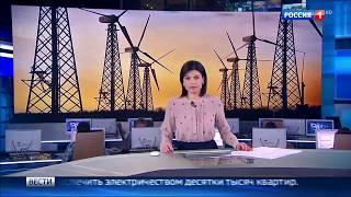 видео Заземление трансформаторов ветроэлектростанций