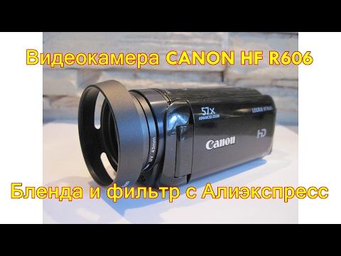 Видеокамера CANON HF R606 дополнительные аксессуары с Алиэкспресс!!!