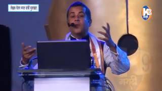 PUNE SAHITYA SAMELAN  2016 Chetan Bhagat Interview