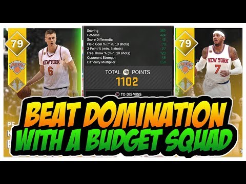 HOW TO BEAT ANY HARD DOMINATION GAME WITH A BUDGET SQUAD! NBA2K18 MYTEAM