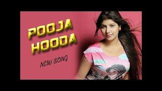 Jodi Teri Meri    Anirudh Chochra & Pooja Hooda    Kajal Rani    New Haryanvi song 2018