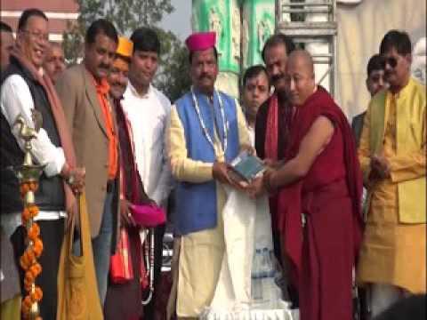 Itkhori Mahotsav   Inaugural Function 19.02.2015
