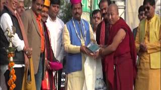 itkhori mahotsav inaugural function 19 02 2015