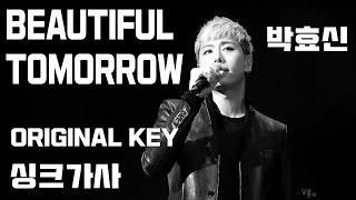 [너도가수] Beautiful Tomorrow - 박효신 (원곡 원키) 노래방 가사