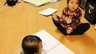 2013/11/14 【Y:2歳0ヶ月/R:4歳5ヶ月】 上手になってるぅ(^―^) 【サンタ...