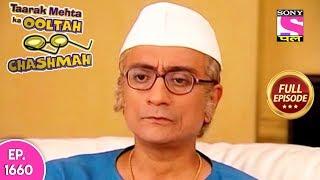 Taarak Mehta Ka Ooltah Chashmah - Full Episode 1660 - 12th January, 2019