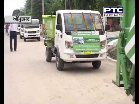 Cleaning Machine Launch in Amritsar