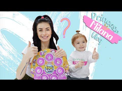 Принцесса Милана с мамой распаковывает игрушки Pikmi Pops. Кто же им попадётся?