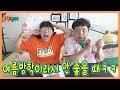 밝은 면 Bright Side Korea - YouTube