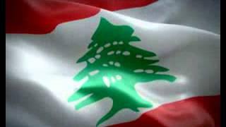 Lebanese Independence Day