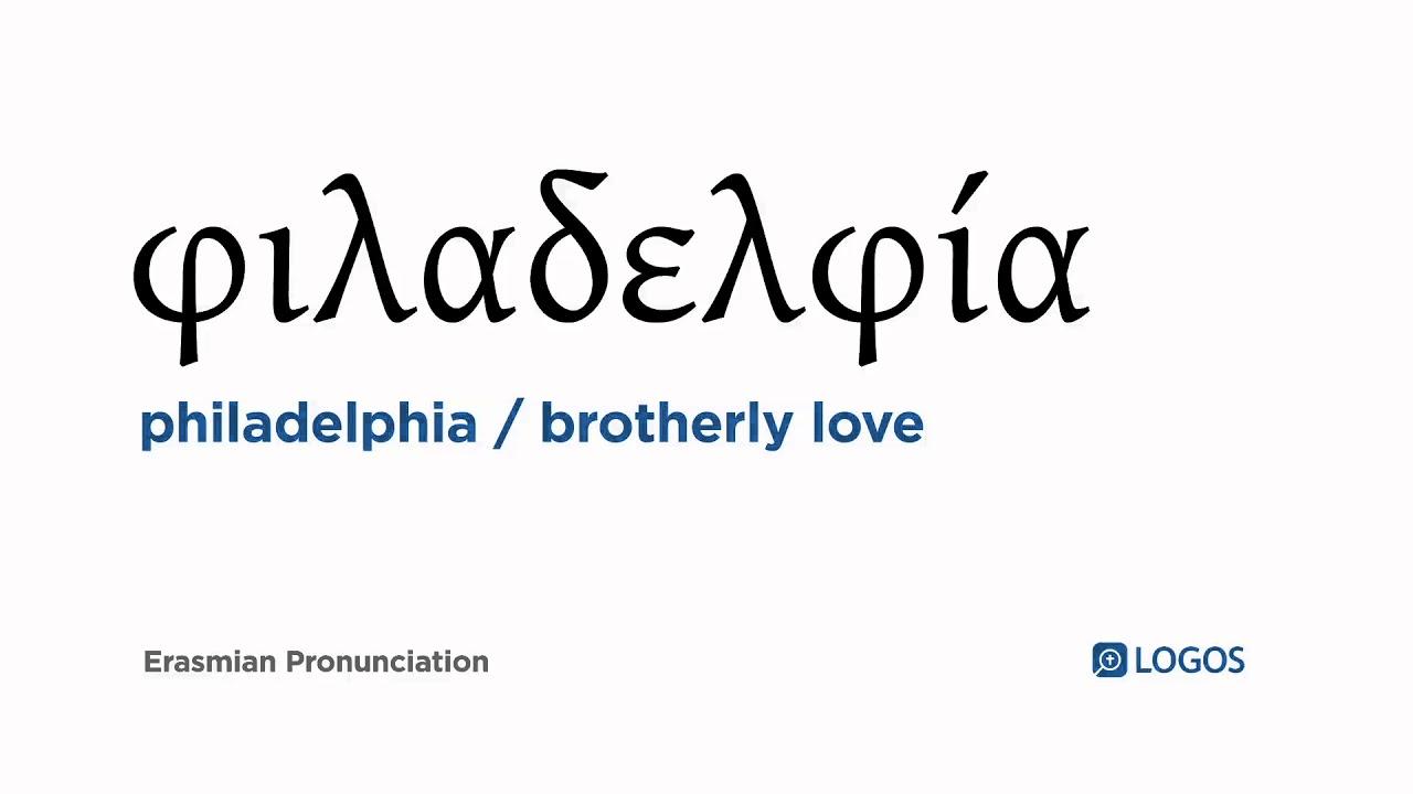 How Toounce Philadelphia In Biblical Greek  Cf  Ce B Ce Bb Ce B Ce B Ce B Ce Bb Cf  Ce Af Ce B Brotherly Love