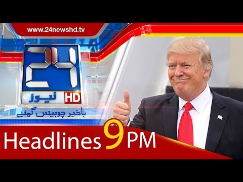 News Headlines | 9:00 PM | 1st January 2018