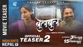 BULBUL | New Nepali Movie 2nd Teaser 2018/2075 | Swastima Khadka, Mukun Bhusal