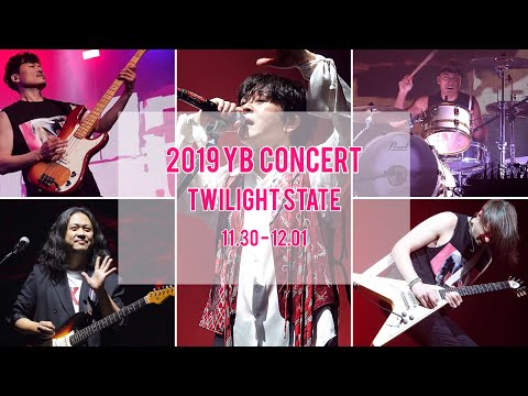YB(윤도현) 10집콘서트 [ Twilight State ] @블루스퀘어아이마켓홀