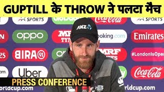WILLIAMSON Shows Disappointment after Losing the Tied Match by Super-Over   #CWC19   ENGvsNZ