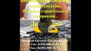 Песок карьерный цена(, 2013-11-19T08:07:08.000Z)