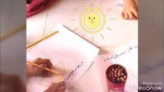 اليوم العالمي للصحة النفسية في ب م قامرة مع المرشدة الصحية أماني القاسمي