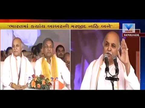 Ahmedabad: Pravin Togadia to attend VHP Hindu Sammelan in GMDC Ground | Vtv Gujarati