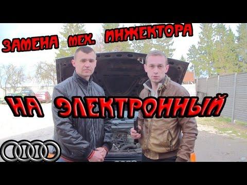 ТЕСТ ДРАЙВ АУДИ! 5 ЦИЛИНДРОВ НА ЭЛЕКТРОННОМ ВПРЫСКЕ - YouTube