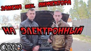 ТЕСТ ДРАЙВ АУДИ! 5 ЦИЛИНДРОВ НА ЭЛЕКТРОННОМ ВПРЫСКЕ