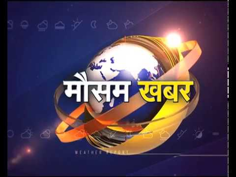 Mausam Khabar - 5 Feb, Noon