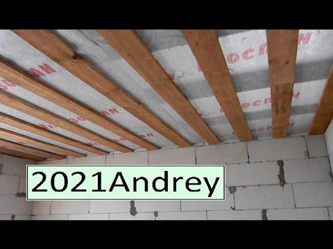 видео: Подбиваю потолок  ( пароизоляция и доска)  фильм - 16