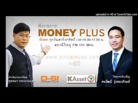 แนะนำกองทุน ต่างประเทศของบลจ.กสิกรไทย MP15/02/57-3