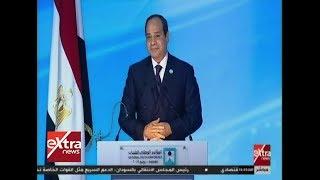 كلمة الرئيس عبدالفتاح السيسي في المؤتمر الوطني للشباب