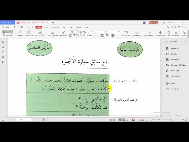 Mudah Belajar Bahasa Arab // Ta'bir Mustawa 1 Dars 6 // Kitab Silsilah Ta'lim Lughah Arabiyyah
