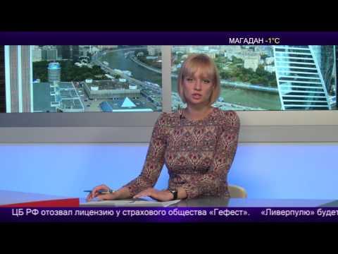 Отделения ГИБДД Северо-Восточного округа г. Москвы