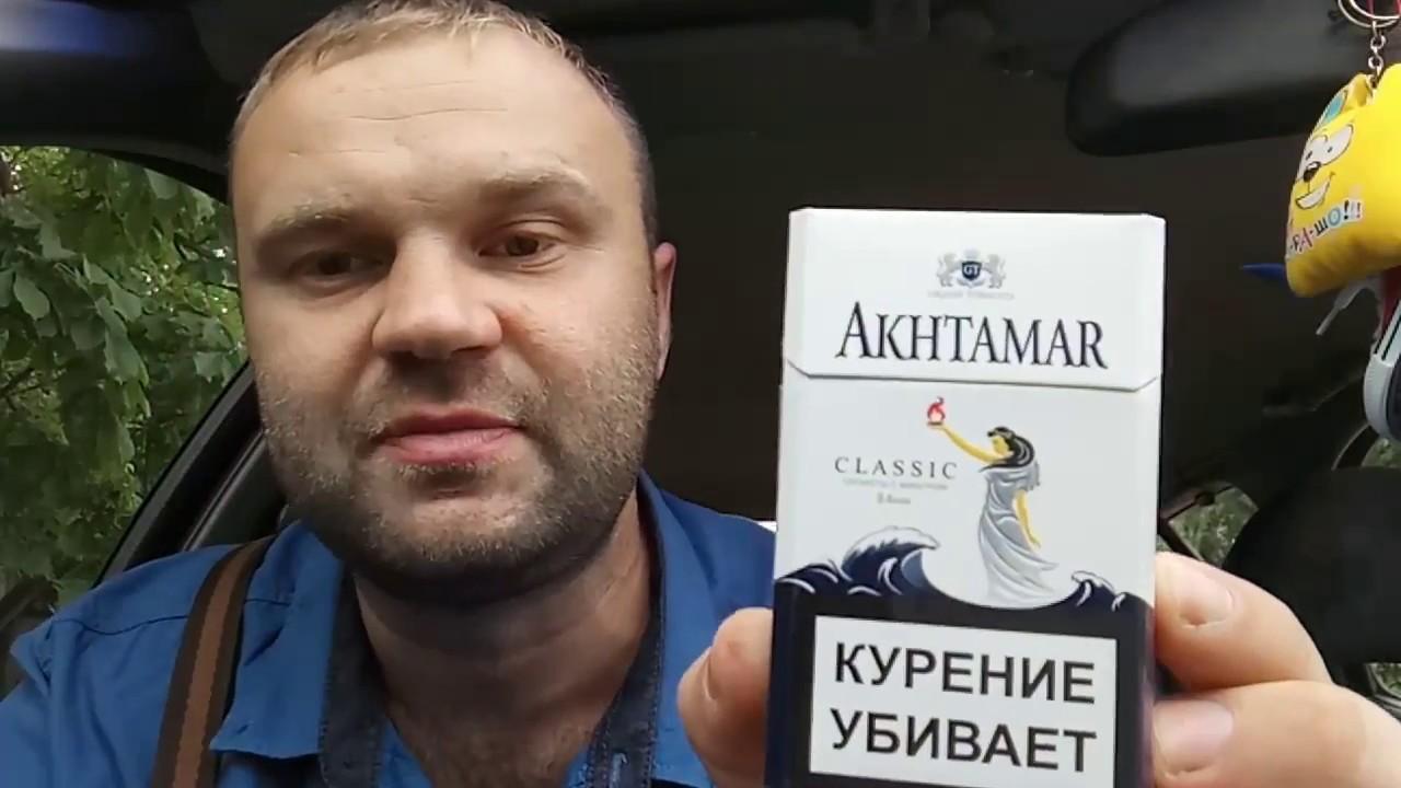 Обзор сигарет AKHTAMAR - YouTube