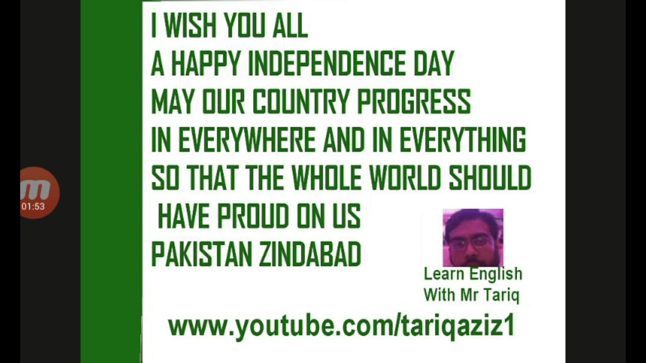 English Urdu Inspirational Quotes Speech For Independence Day