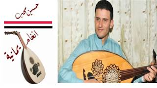 اغنيه حسين محب لله مااجملك + قل متى + فائق الغزلان