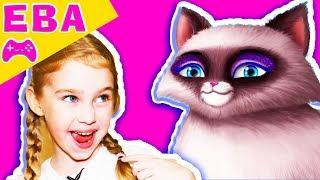 Кошачий салон красоты. Макияж на день рождения кошек! Cat Hair Salon Birthday Party Gameplay.