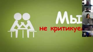 MAK Online Введение в практическую каббалу Семинар 8 (17:00):