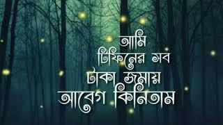 Hendi and Bangla song remix maia o maiyare tui opo