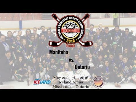 2016 NAHC - Manitoba vs. Ontario (Female)