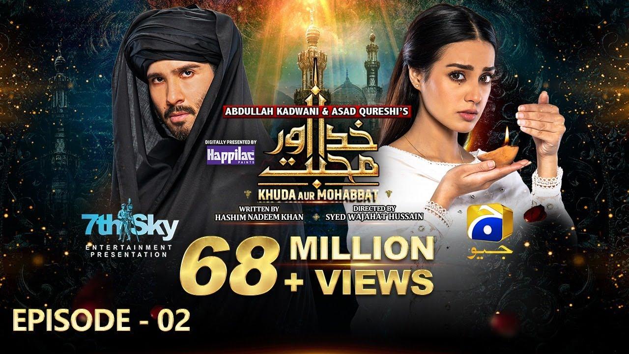 Download Khuda Aur Mohabbat - Season 3 Ep 02 [Eng Sub] - Digitally Presented by Happilac Paints - 19th Feb 21