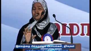 vizhigal ideal muslim woman ம ன ம த ர ம ஸ ல ம ப ண 2
