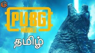 PUBG Mobile தமிழ் Godzilla Live Tamil Gaming