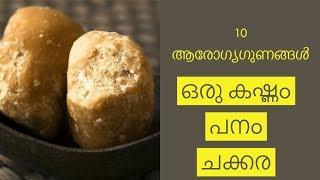 മലബന്ധം സ്വിച്ച് ഇട്ടതുപോലെ മാറാൻ||Health Tips Malayalam