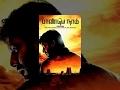 Pandiya Naadu Full Movie