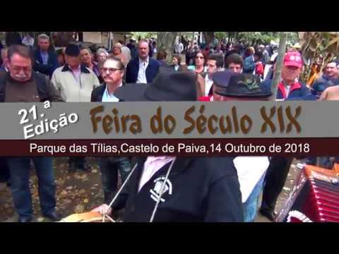 XIX Feira do Século Castelo de Paiva