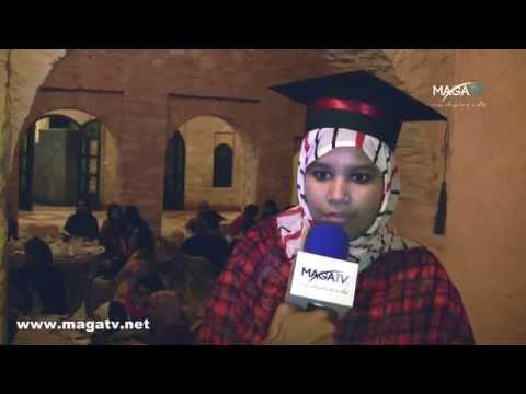 FAIROUZ LAGHFIRI - Lauréate de l'ENCG Agadir 2014 [ Gestion financière et comptable ]