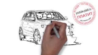 Автомобиль аудиaudi онлайн  Как нарисовать ауди поэтапно(СМОТРЕТЬ АВТОМОБИЛЬ АУДИ ОНЛАЙН. Как правильно нарисовать автомобиль ауди онлайн поэтапно. http://youtu.be/n6sfdn9Q9yA..., 2014-10-03T10:47:21.000Z)